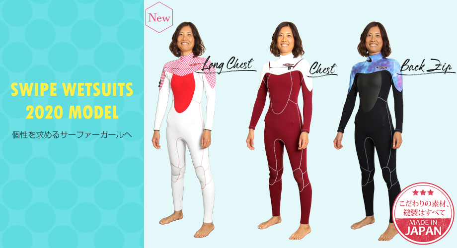 SWIPE WETSUITS 2020 MODEL